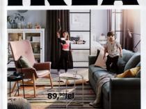Cataloage IKEA 2019 & 2020