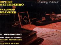 Mussorgsky: Romances&Songs, 2LPs vinil