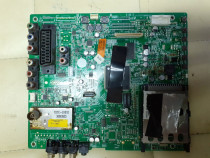Modul din tv  tecwood 17mb25-3