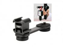 Adaptor Din Aluminiu Pentru Atasare Accesorii Foto / Video