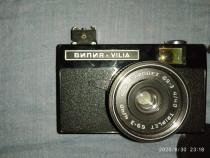 Aparat foto pe film VILIA (rusesc) de colectie