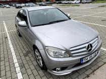 Mercedes C220 Avantgarde AMG 5G-Tronic