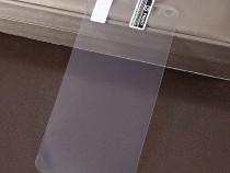 Folie Protectie Flexiable Allview P5 Pro