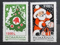 Timbre 1999 Crăciun, MNH