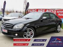 Mercedes C 180 - livrare - rate fixe - garantie