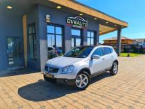 Nissan qashqai ~ piele ~ livrare gratuita/garantie/finantare