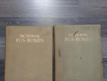 Gheorghe bolocan dictionar rus roman editie completa