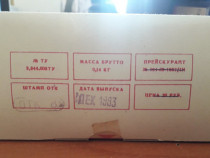 Casti audio vintage retro, AMFITON TDS-17