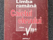 Limba romana caietul elevului clasa a vii-a partea i - tulba