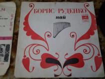 Disc Muzica Ruseasca