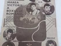 Revista sport nr. 11/ 1969