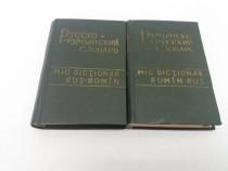 Mic dicționar rus-român, român-rus/ 1960