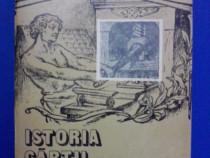 Istoria cartii valcene sec. XVII - XVIII / R6P1S