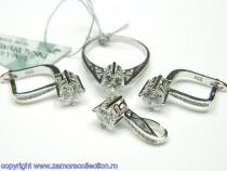 Set bijuterii argint rodiat swarowski Model ST117779
