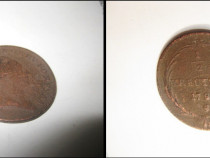 Moneda veche Austria-1/2 kreutzer 1781- bronz, 2.2cm.