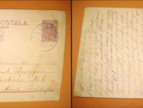 Carte Postala Militara cu stampila albastra.Regatul Romaniei