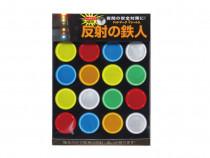 Buline reflectorizante/Set 16 buc/ multicolore/ HT-101