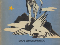 Shelley , Dan Grigorescu