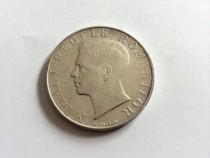Regele Mihai Moneda argint 500 Lei 1944