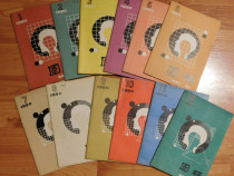 Seria completa revista GO - WEI QI anul 1990 (12 numere)