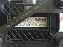 5Q0907561A radar distronic vw audi skoda seat