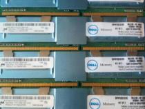 Ram server ddr2