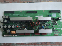 Modul plasma LJ41-02087A