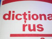 Dictionar rus-roman din anul 1981(editia a doua )