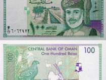 Bancnota 100 baisa, 1995, OMAN, UNC, necirculata