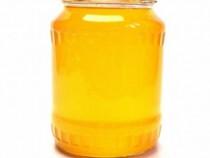 Miere albine naturala apicultor!