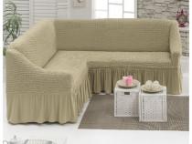 Husa pentru canapea tip Coltar culoare Bej Inchis