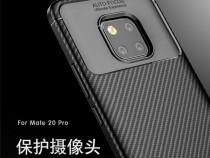 Huawei Mate 20 Pro - Husa Carbon Autofocus Neagra Din Silico