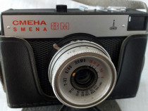 Aparat foto cu film SMENA 8M - de colectie