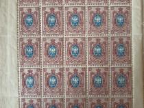 Coala timbre armenia 1909