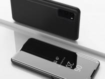 Samsung A51 A71 - Husa Carte Flip Case Clear View Aurie Neag