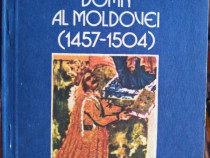 Ștefan cel Mare domn al Moldovei