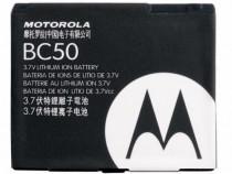 Acumulator motorola k1 cod bc50