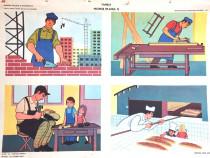 Afis didactic vechi -perioada comunista - Familia - Profesii