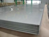 Tabla inox 4mm laminata la cald - rece aluminiu alama cupru