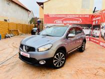 Nissan Qashqai An 2012 Motor 1,5 Dci 110cp Euro 5 Acte la zi
