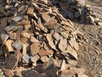 Piatră naturală de munte