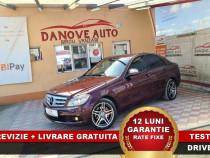 Mercedes-benz c 200 livrare gratuita, garantie 12 luni