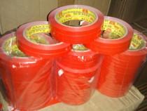 Banda adeziva PVC rosie - lipit pungi