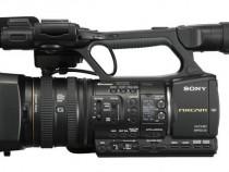 Sony NX5E