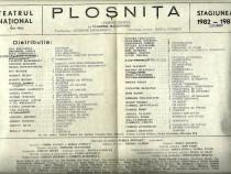 Pliante-afise de colectie, piese vechi T.N.B.
