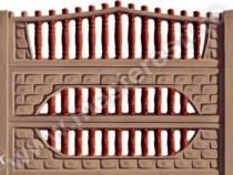 Gard Beton Troian 4 - transport gratuit in tara