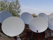 Reglez antene satelit digi telekom focussat