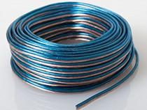 Rola cablu cuprat 50 metri, 2 x 1 mm