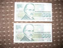 2 x 500 LEVA ( 1993 ) numismatica