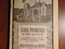 Ocolul Pamantului in sapte luni si o zi, vol IV: Indochina